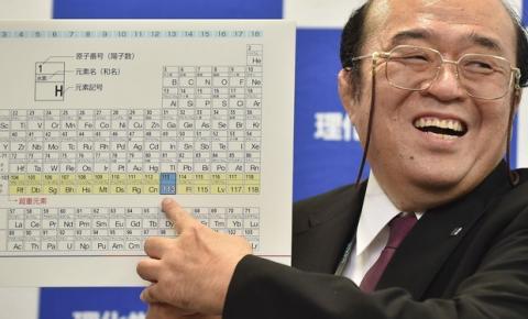 Quatro novos elementos completam sétima fila da Tabela Periódica