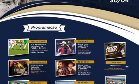 Prefeitura divulga programação do 25º aniversário de Alcinópolis: 17ª Festa de Peão de Boiadeiro será uma das atrações