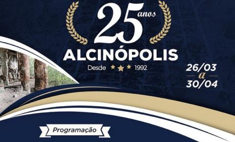 Aniversário de Alcinópolis será neste final de semana com grande festa popular