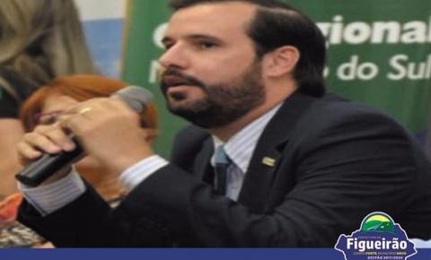 Figueirão fica em 2º lugar na região Norte como o município mais transparente segundo o MPF
