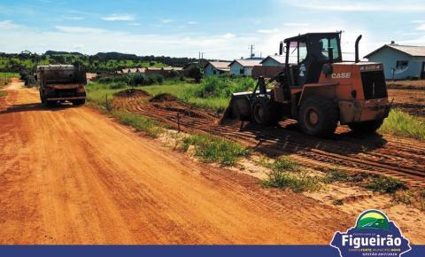 Programa de moradias Lote Urbanizado está com inscrições abertas em Figueirão