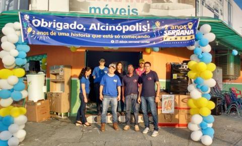 Serrana Móveis comemora 2° Aniversário na cidade de Alcinópolis
