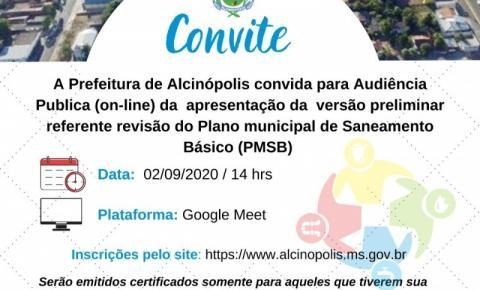 Prefeitura Municipal de Alcinópolis realizará Audiência Pública para apresentação preliminar do Plano Municipal de Saneamento Básico