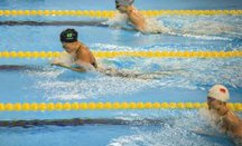 Brasil conquista 15 medalhas e está em 3° lugar nos Jogos Mundiais Militares